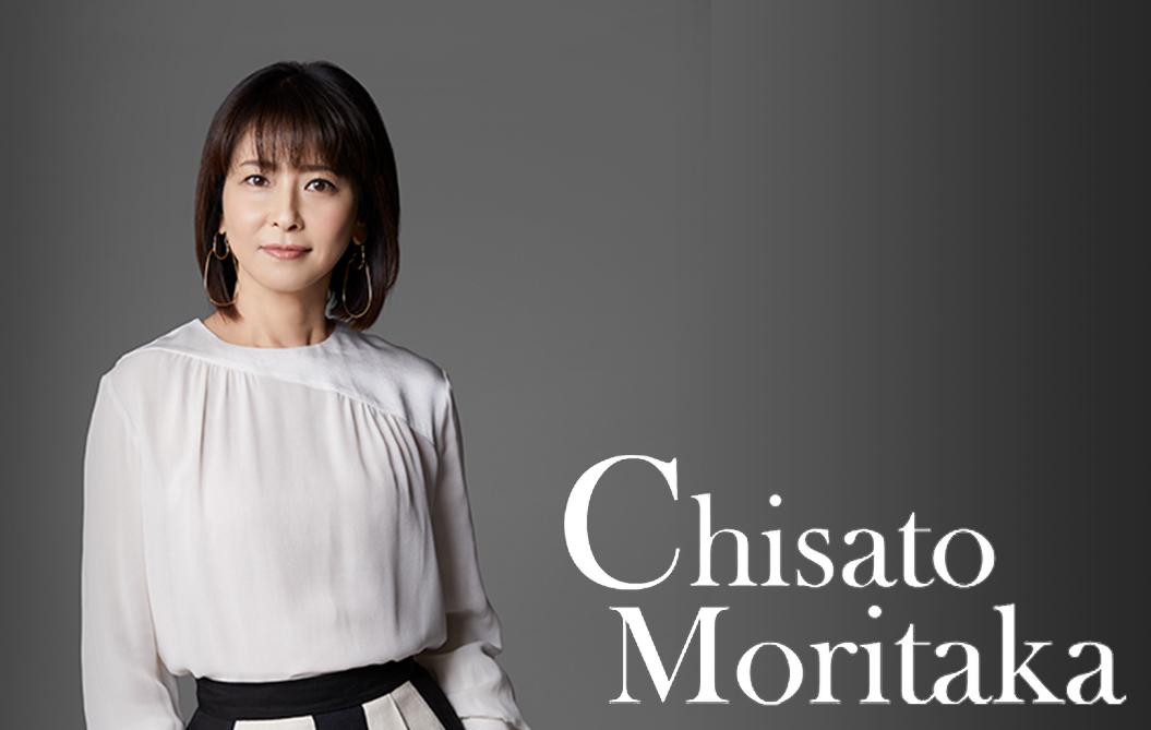 Chisato Moritaka オフィシャルウェブサイト